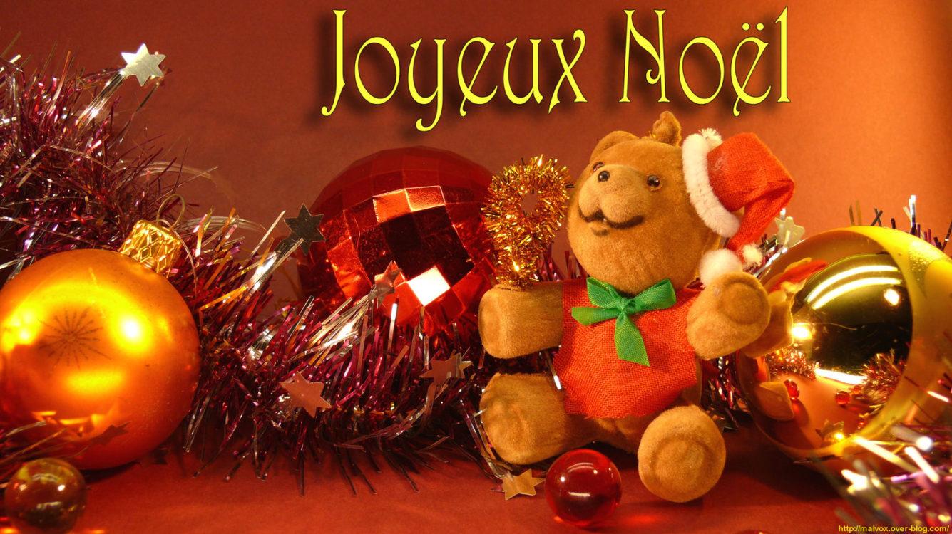 joyeux-noel-2017-absolute-yam