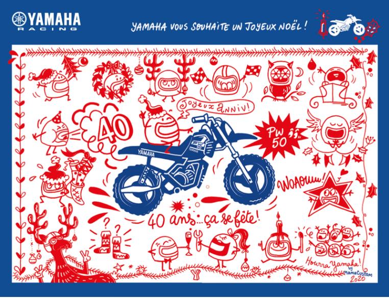 Calendrier de l'avent Yamaha 2020